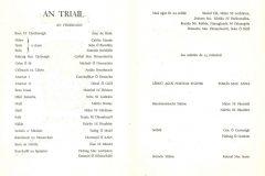 Original cast, 1964 © Gael Linn